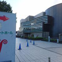 ビギン with 京都市交響楽団 at 京都コンサートホール
