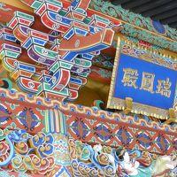 3日目:瑞鳳殿・大崎八幡宮