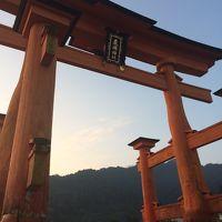 広島市街・宮島 2泊3日の旅