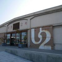 尾道駅〜U2ちょっと散歩
