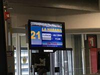 キューバ旅行 ハバナホセ・マルティ国際空港から鉄道でハバナ市街までいけるか?検証してみました。