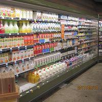 ハワイのマーケットWhole Foods Market Kahului (マウイ島)