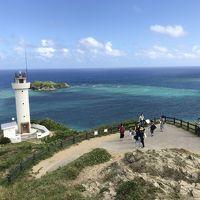 石垣島�(終) 島内ドライブは絶景づくし