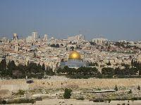 イスラエル旅行記 10 エルサレム その2 オリーブ山から見渡す神殿の丘とゲッセマネの園、万国民の教会と嘆きの壁