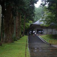 夏の東北旅行【3】雨の中尊寺