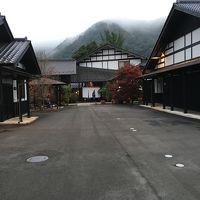 水沢うどんと猿ヶ京温泉そして田園プラザ川場 1泊2日旅