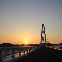 九州3県巡り~西海の【オーベルジュあかだま】で至福の時