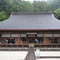 徳川家康ゆかりの寺社を求めて静岡の旅
