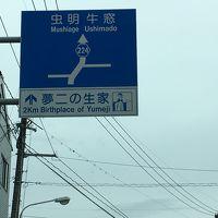 岡山西口と牛窓神社の様変わりに・・・