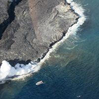 2017ハワイ島旅行記8泊10日�〜4日目ヘリコプター-・5日目チェックアウト&チェックイン編〜