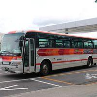 【バス乗車記】函館空港→新函館北斗駅、ずーしーほっきーを見て、はこだてライナーに乗る。