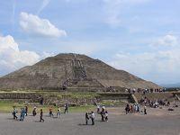 テオティワカン遺跡を1日観光する