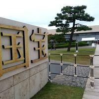 10月の京都 その1 京都国立博物館、マンガミュージアムなど グランドプリンスホテル京都泊