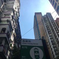香港食い倒れ