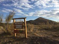 カザフスタンの美しい砂丘 アルトゥン・エメル国立公園