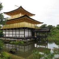 京都北山&東山散策