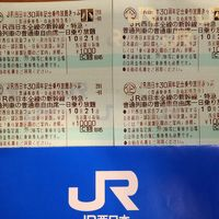 JR西日本30周年記念乗り放題きっぷの旅〜台風接近中〜