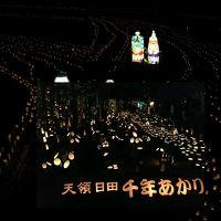 レトロな門司港と陽炎のような灯りを求めて日田千年祭り�