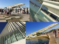 リオデジャネイロの新名所:「Confeitaria Colombo お菓子屋コロンボ」と「Museu do Amanhã 明日の博物館」(リオデジャネイロ/ブラジル)