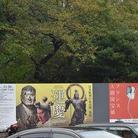 東京国立博物館『運慶』『フランス人間国宝展』