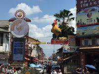 世界遺産マラッカへの旅