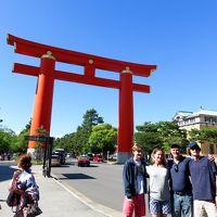 東京・関西・韓国【7】 京都 三十三間堂〜平安神宮などいろいろ