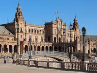スペイン セビリア アルカサルとスペイン広場