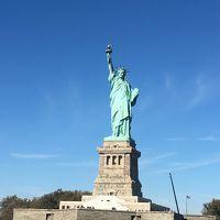 初ひとり海外旅 ニューヨーク3泊5日 〜1日目〜