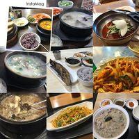 ミュージカル&韓国伝統文化