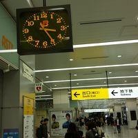 ふらっと釜山二回目に来ています2日目