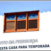 このところ認知度が急激に上昇中、ブラジル北部 水の砂漠:レンソイス・マラニャンセス国立公園を観に行く-【サンルイス旧歴史地区】-#2(サンルイス/マラニャン州/ブラジル)