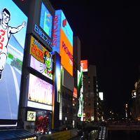 大阪から讃岐へ、そして倉敷姫路と西日本周遊の旅。