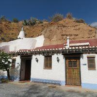 満天の星が見える洞窟住居の宿 / グアディクス / スペイン