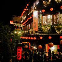 2泊3日週末台北:九分と台湾一の猫の街ホウトンを歩く