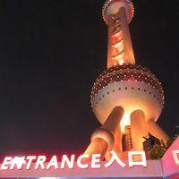 福岡⇒上海☆出入国&ちょっぴり観光(語学は全くできません)