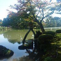 10年以上ぶりの金沢、山代温泉の旅。