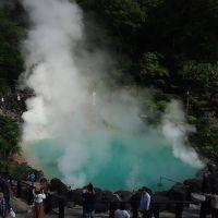 福岡・大分一人旅 その4 〜大分府内城・別府地獄巡り〜