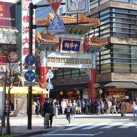 横浜中華街でランチ
