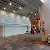 動画有 バリ島デンパサール国際空港 2017 10 15 Bandar Udara Internasional Ngurah Rai