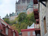 カナダ2回目の旅 ケベックタウン散策〜ローレンシャン〜 トレンブラン高原へ その�