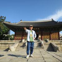 ANAで行く、土日休みで韓国ソウル2日間の旅