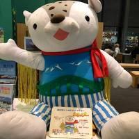 やっぱり大好き北海道- 札幌、旭川とオロロンライン
