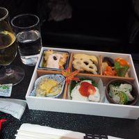 JAL ビジネスクラス(成田→メルボルン)