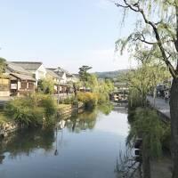 岡山*倉敷 美観地区