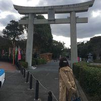 九州あっちこっち 宗像大社から由布院、阿蘇