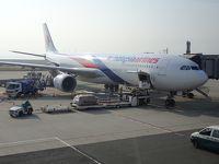 【最低最悪】利用してはいけない航空会社 マレーシア航空