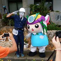 毎年恒例 今年もたらま島一周マラソン大会参加さ〜 前日潜ったから?肉離れでゴールした晴れ男