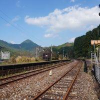 久大本線・日田彦山線代行バスで、東峰村宝珠山の今を歩く