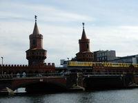 2017GW 初の東ドイツ〜プラハ 【25】ベルリン2日め オーバーバウム橋を渡る