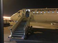 カタール航空(+ブルガリア航空)で行く3泊5日ブルガリア �いきなりの2時間ディレイで乗継便に乗れず、予定から7時間40分遅れのソフィア到着
